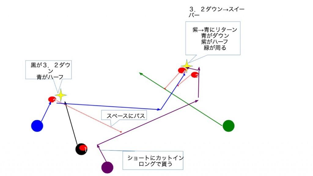 image-24389