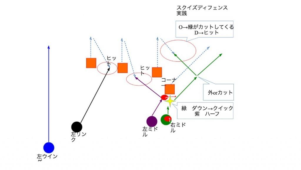 image-e1661