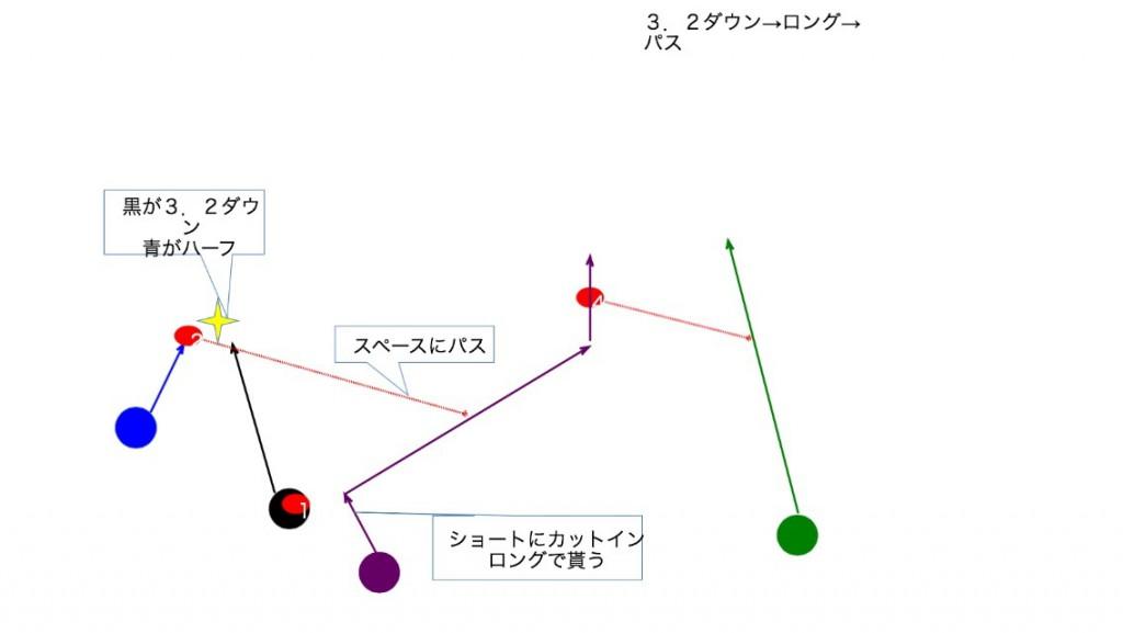 image-4a343