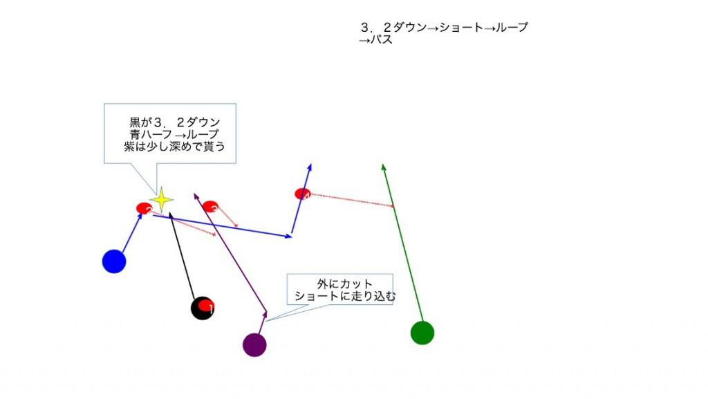 image-8500f